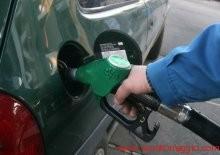 buono sconto benzina