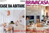 Abbonamenti gratis a riviste di design e arredamento