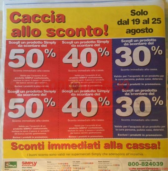 Buoni sconto da ritagliare per i supermercati simply for Buoni coupon