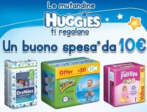 huggies buon spesa da 10 euro
