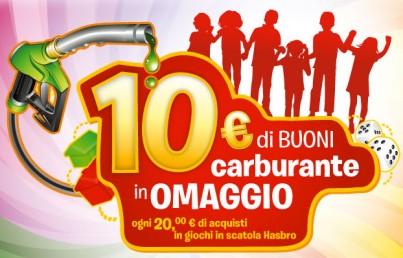 Buono benzina eni da 10 euro da hasbro scontomaggio for Buoni omaggio