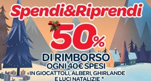 carrefour spendi riprendi