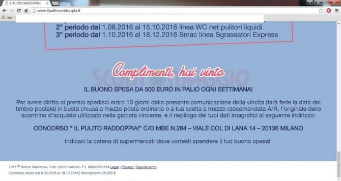 Buono sconto amazon 10 euro for Codice coupon amazon