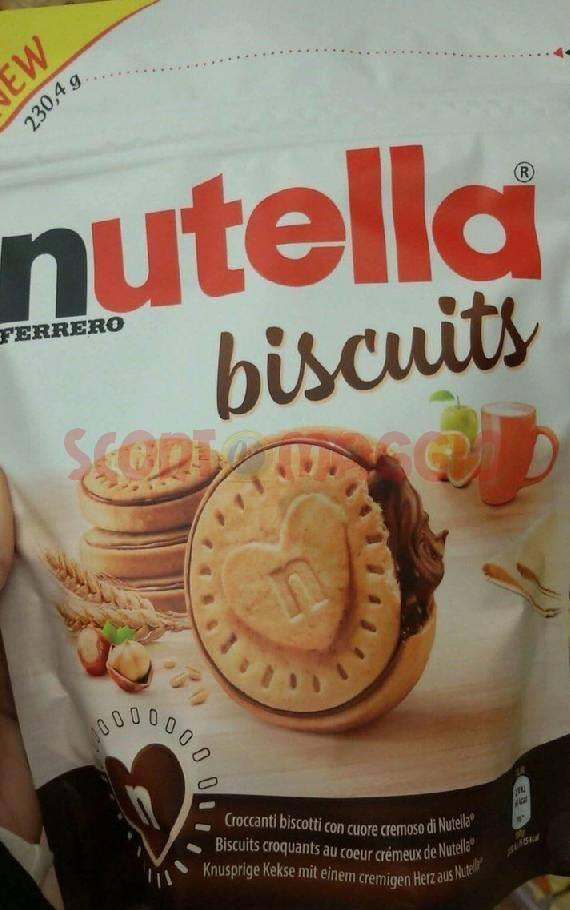 Nutella Biscuits i nuovi biscotti Ferrero