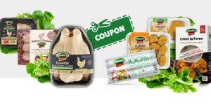 amadori coupon
