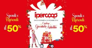ipercoop spendi riprendi
