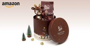 gift box pan di stelle