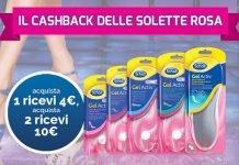 Il Cashback delle Solette Rosa Scholl